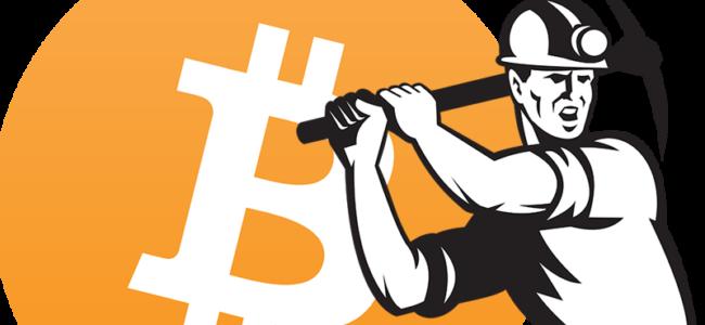 uma imagem sobre minerar bitcoins
