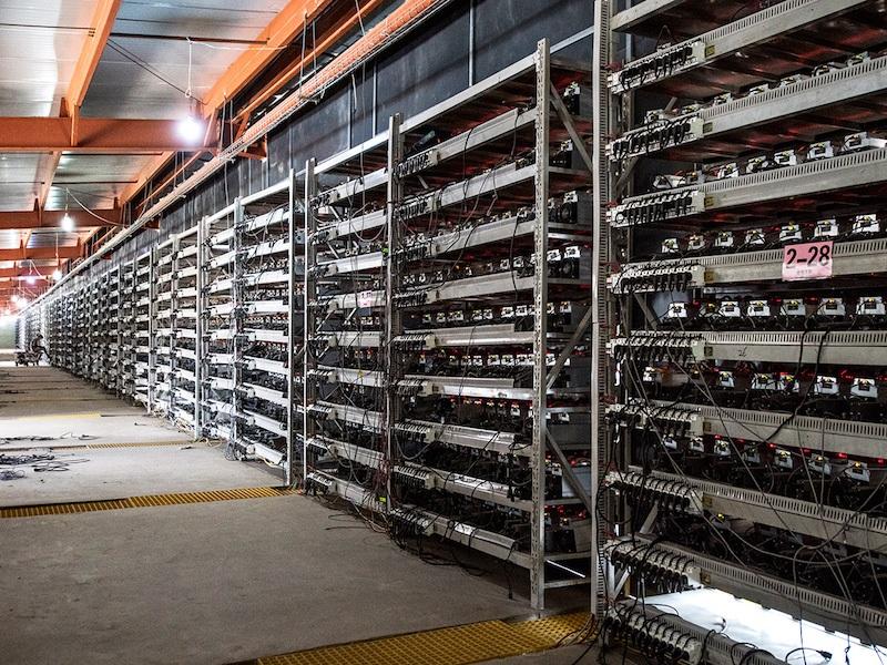 Mineradora Bitcoin